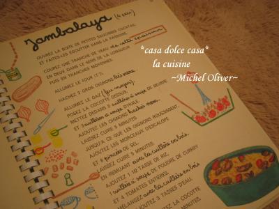 la+cuisine6_convert_20090220113429[1] (2)
