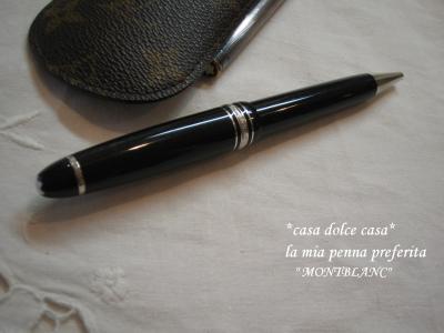 penna2_convert_20090314175804[1] (2)