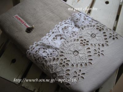 shop2_convert_20090613075558[1] (2)
