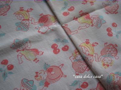 cute_convert_20090708141432[1] (2)