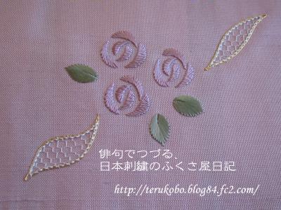 teru_convert_20090914064510[1] (2)