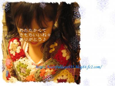 kumi+san4_convert_20091104140340[1] (2)