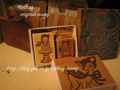 stamp1_convert_20091204063013[1] (2)
