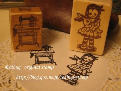 stamp2_convert_20091204063137[1] (2)