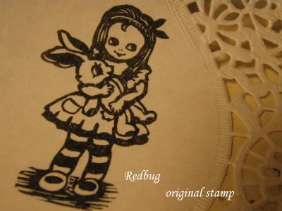 stamp3_convert_20091204063216[1] (2)