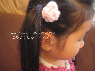 hair_convert_20091204063410[1] (2)