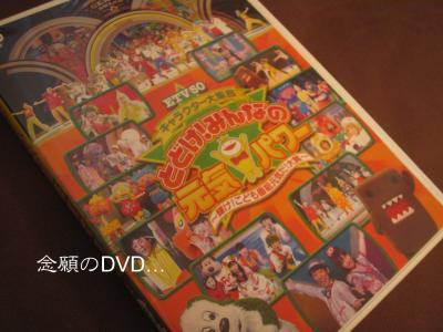dvd_convert_20091204105702[1] (2)