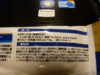 x-P1190911.jpg