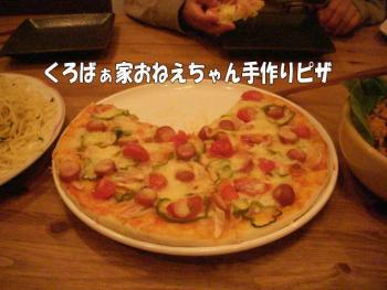 tyokobo2image1.jpg