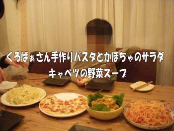 tyokobo4image2.jpg
