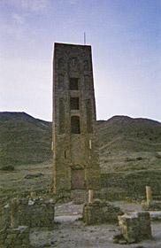 ベニ・ハマドの光塔