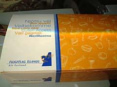 アトランティック航空機内食