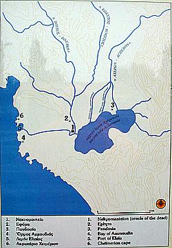 エフィラ地域地図
