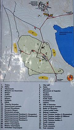 ニコポリス地図