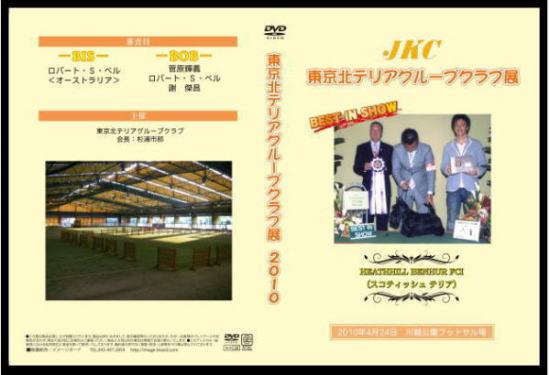 DVD JAKCT小2