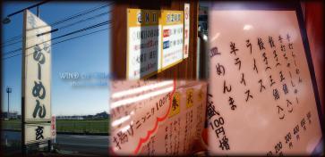 DSCF2572 2008.12.01
