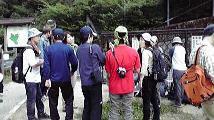 Katsuragi hike2