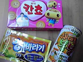 韓国語喫茶