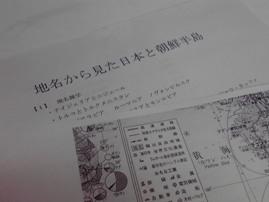 KoreanHistory1.jpg