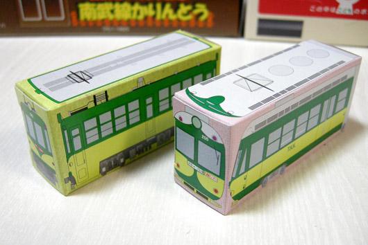 a-DSCN0556.jpg