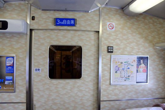 a_MG_6505.jpg
