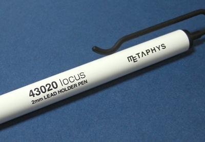 43020_locus.jpg