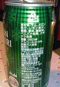 002_20081212121249.jpg