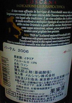 004_20081219104539.jpg