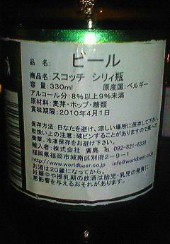 006_20081203145137.jpg
