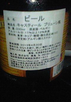 008_20081203145319.jpg