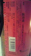 009_20091213175913.jpg