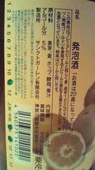 009_20091220162445.jpg
