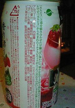 011_20081212121110.jpg