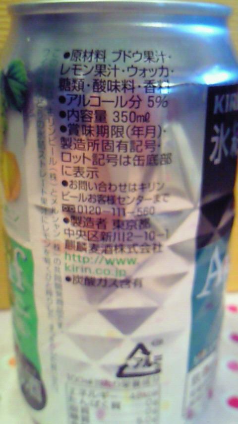 02_20090415123911.jpg