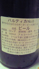 03_20090512102135.jpg