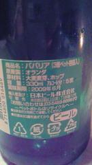 03_20090627100708.jpg