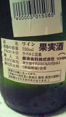 03_20090627101229.jpg