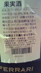 03_20090718103702.jpg