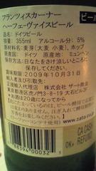 03_20090811145147.jpg