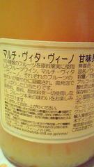 03_20091123111918.jpg