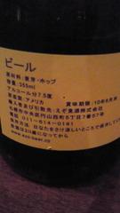 04_20091213182125.jpg