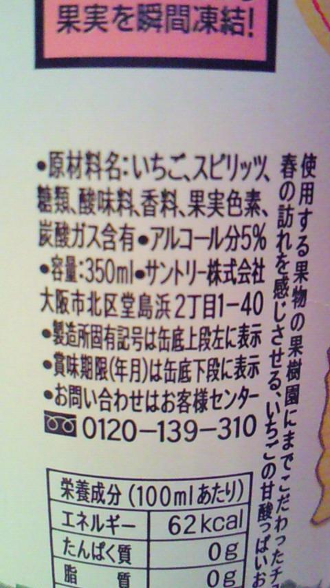 06_20090130145047.jpg