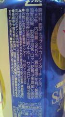 08_20091213180314.jpg