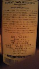 09_20090506110715.jpg