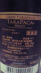 09_20090527095432.jpg