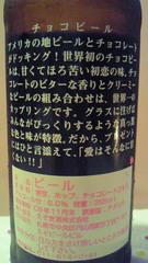 09_20090612165206.jpg