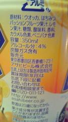 11_20090719093229.jpg