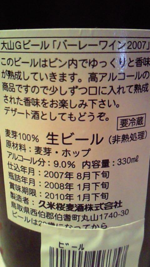 12_20090308094556.jpg