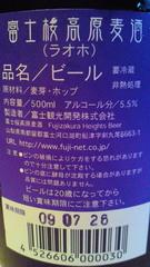 12_20090627101505.jpg