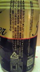 13_20090527161043.jpg